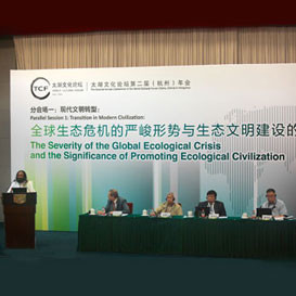 Addressing World Cultural Forum in China