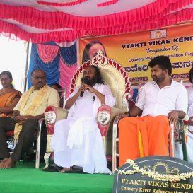 Sri Sri Ravi Shankar launches Cauvery River Rejuvenation Project