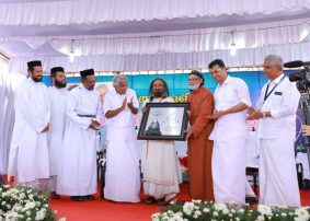Sri Sri Receives The 'Order of St. George' Award