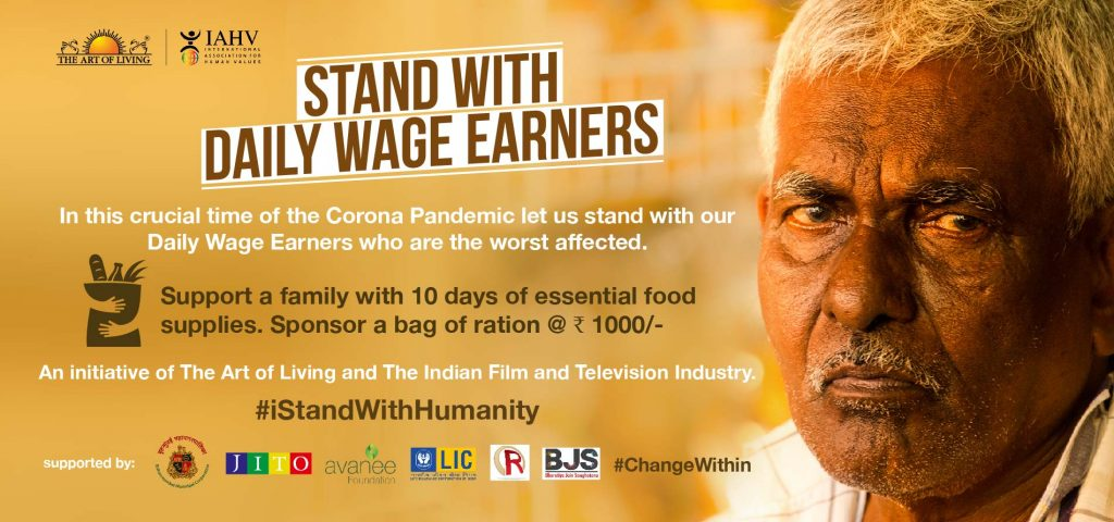 Donate to daily wage earners through IAHV
