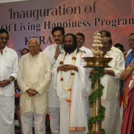 'Jnanappana' Marks Independence Day at Art of Living Centre