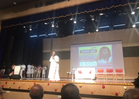 Sri Sri Ravi Shankar Addresses Thousands of Youths from 20 Colleges in Davangere